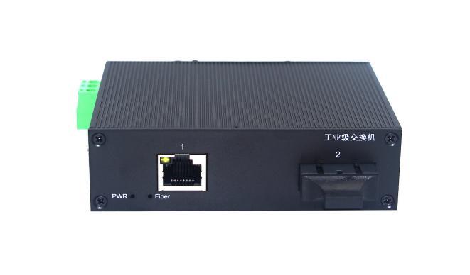 千兆1光1电工业级光纤收发器 (GL-7011G系列)